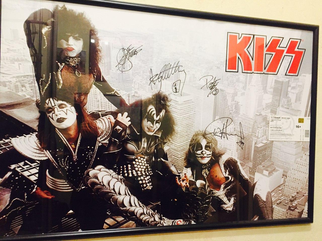 Kiss 1 мая 2017 года в Москве