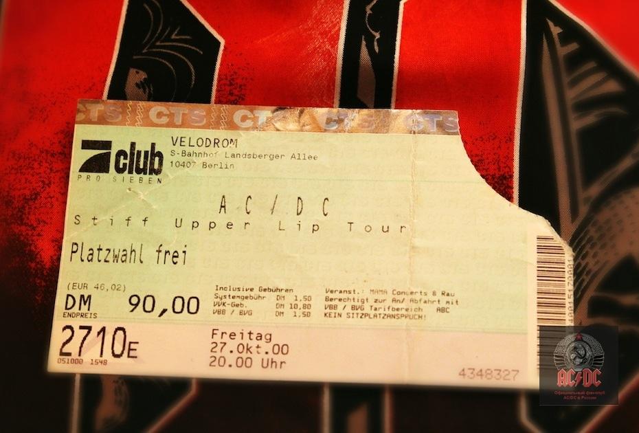 Билет на концерт тура в поддержку Stiff Upper Lip, из коллекции президента фан-клуба