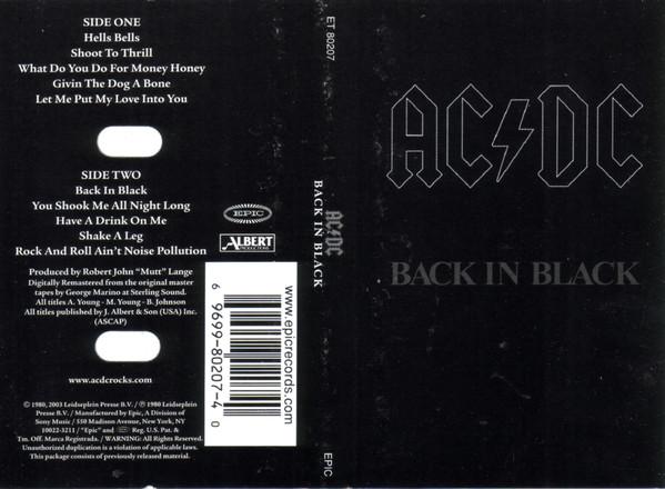 Back In Black на кассете